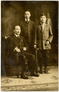 Uncle Shun Gee (seated)  with Docfoo (center), 1917.