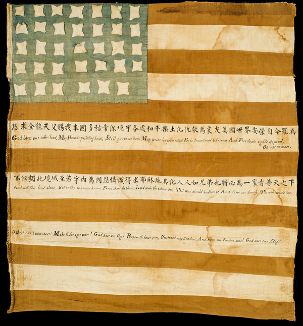American flag, 34-star, 1861. New-York Historical Society, Gift of the University of Hartford.