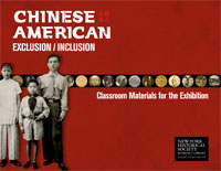 Chinese American Classroom Materials