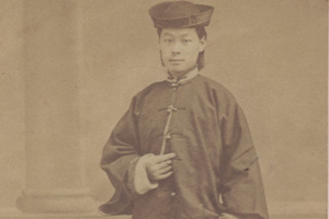 <strong><em>Wong Chin Foo</em></strong><strong>, ca. 1867-1870. Courtesy of the Phillip Chen Collection.</strong>