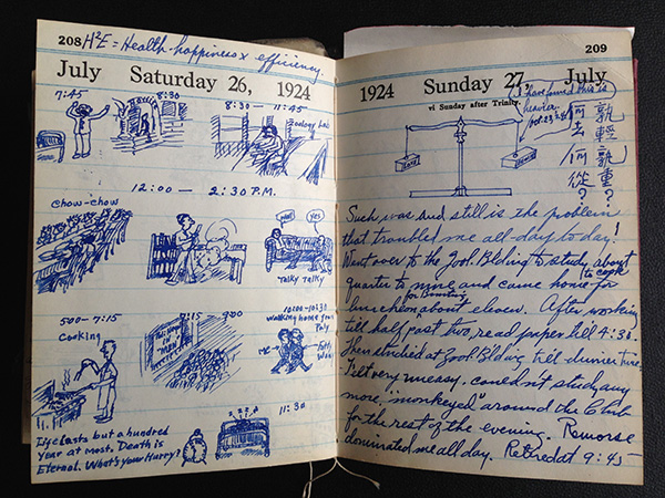 Pages from the diaries of Henry Docfoo Cheu, 1923 and 1924. Courtesy of Richard Cheu.